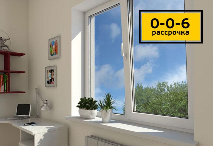 Как сделать окно внутри дома